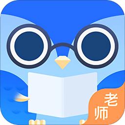 秦學云課堂教師app