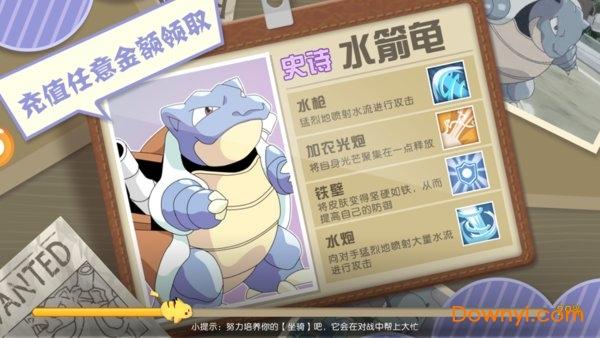 宠物小精灵let is go变态版 v2.0.100 安卓版3