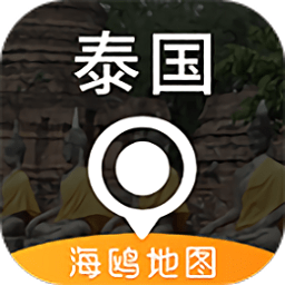 泰国地图中文版