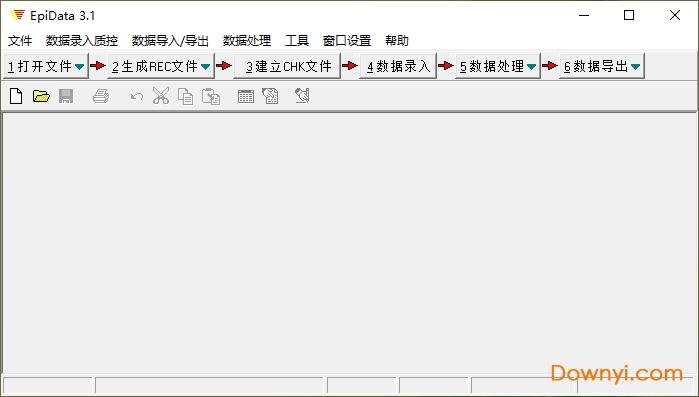 epidata最新汉化版
