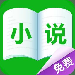 免费小说城手机版v2.7.0.001 安卓版