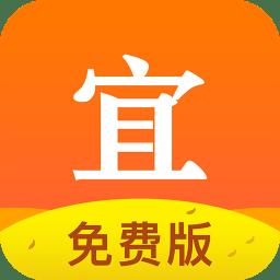 宜搜小说免费版软件