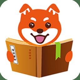 掌读免费小说阅读器软件