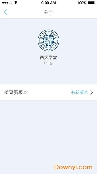 西大学堂手机版软件 v1.0 安卓版 0