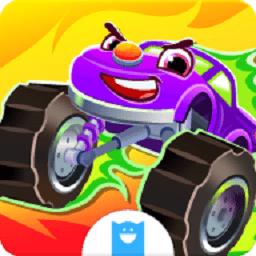儿童趣味赛车游戏