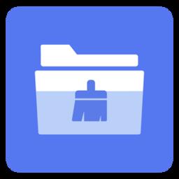 空文件夹清理app