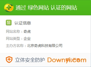 �f明: resource/img/8KrP3WyizfIbt3vh.png
