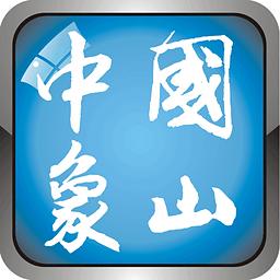 中国象山港v3.4.01 安卓最新版