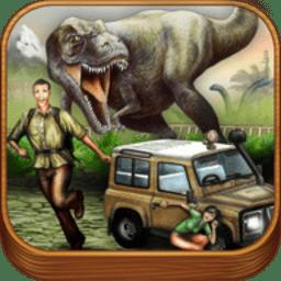 侏罗纪公园基因计划游戏