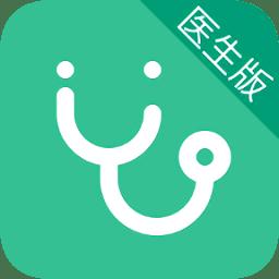 专属医生软件v3.8.5 安卓版