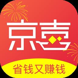 京喜券软件