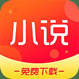 龙猫小说下载器软件