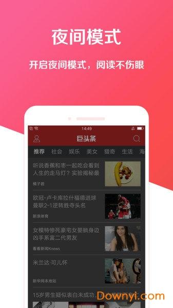 头条新闻_央广网
