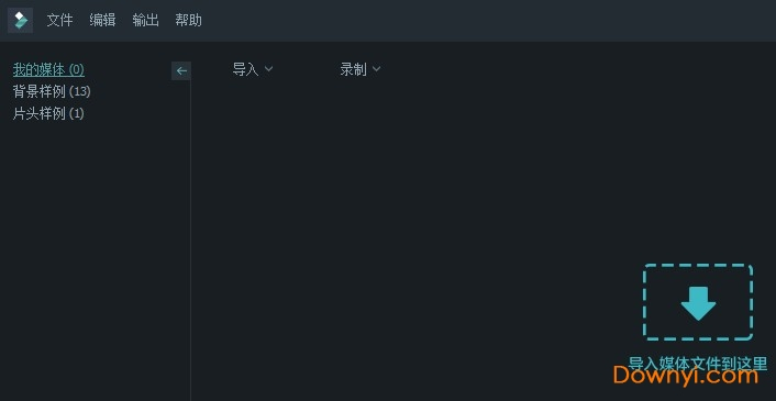 万兴神剪手电脑版(filmora) v3.0.2.5 最新正式版 0