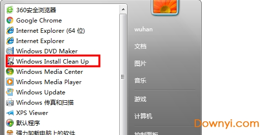 windows installer clean up软件