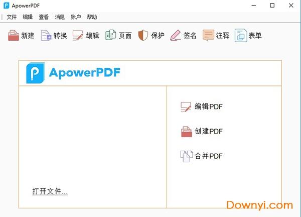 apowerpdf中文破解版