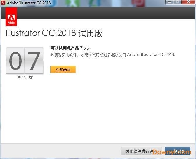 illustrator cc 2018破解版下载