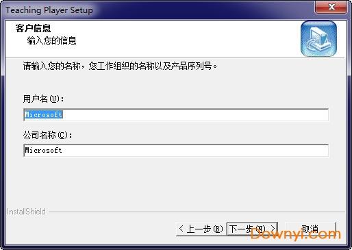 collegesoft teaching player(csf文件播放器) v5.00.1118 正式版 0