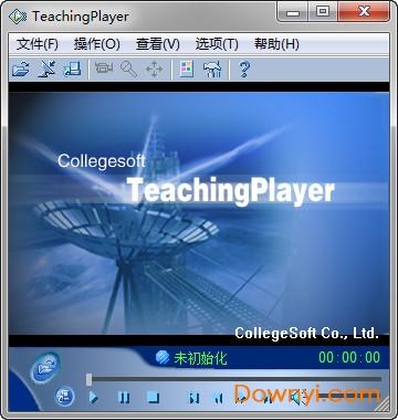 teaching player播放器