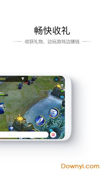 now游戏助手apk v1.21.0.8 安卓最新版0