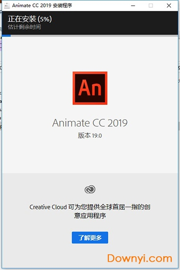animate cc2019 破解补丁