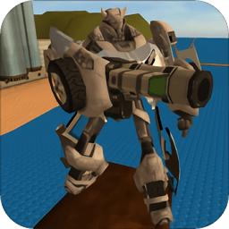 变形机器人英雄官方手游v2.12 安卓版