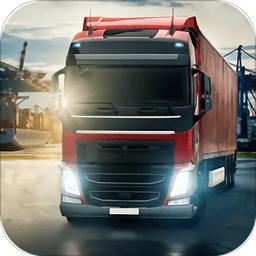 卡车模拟驾驶3d手机版
