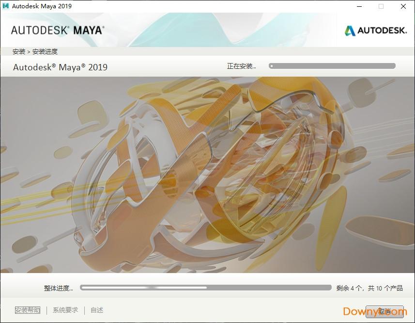 autodesk maya 2019 破解版 简体中文版_附安装教程 1