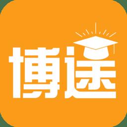 博途教育软件