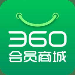 360会员商城软件