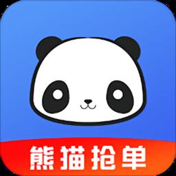 熊猫抢单app