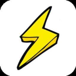 闪电下载最新版2021