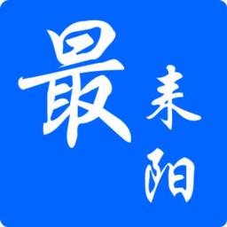 最耒阳论坛