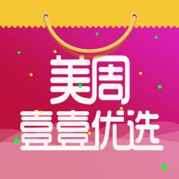 美周壹壹優選app