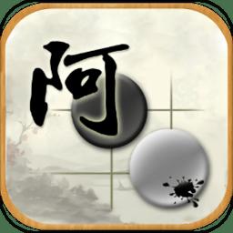 阿q围棋最新版(ah q go)