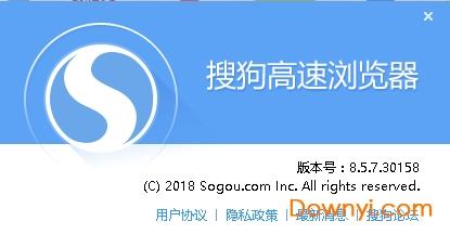 搜狗�g�[器最新版2020 v8.6.3.32795 免�M版 0