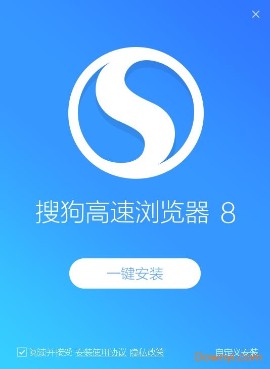 搜狗�g�[器最新版2020 v8.6.3.32795 免�M版 1