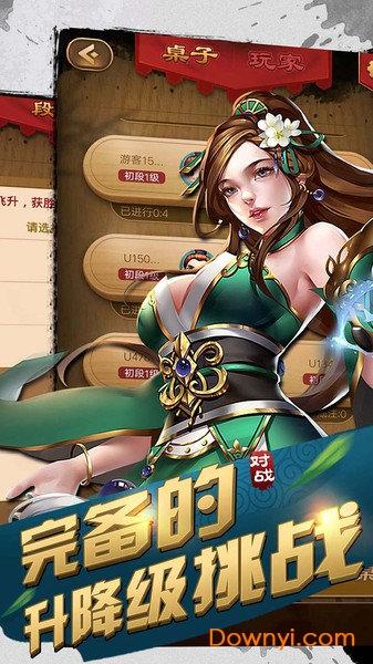 元游五子棋最新版 v6.0.1.4 pc版 2