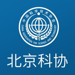 北京科协手机版