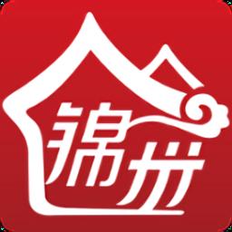 锦州通软件