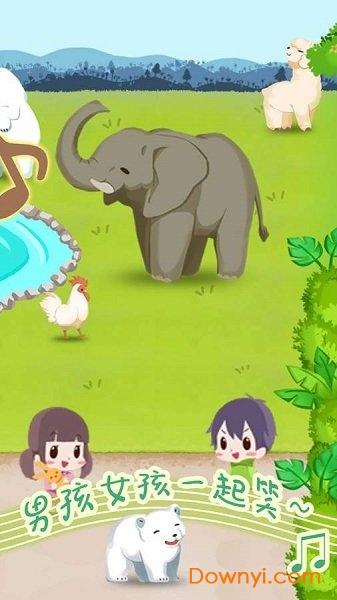 动物园拯救计划游戏 v1.00 安卓版 3