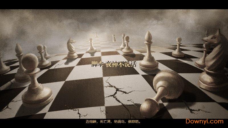 拯救大魔王重生无限金币版 v1.0.11 安卓最新版 1