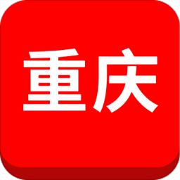 重庆旅游团手机版