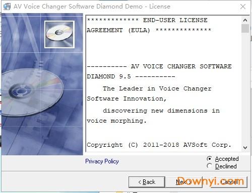 变声专家9.5钻石版
