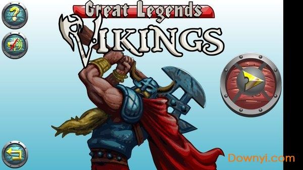 维京人传奇手游(vikings) v1.0.8 安卓版0