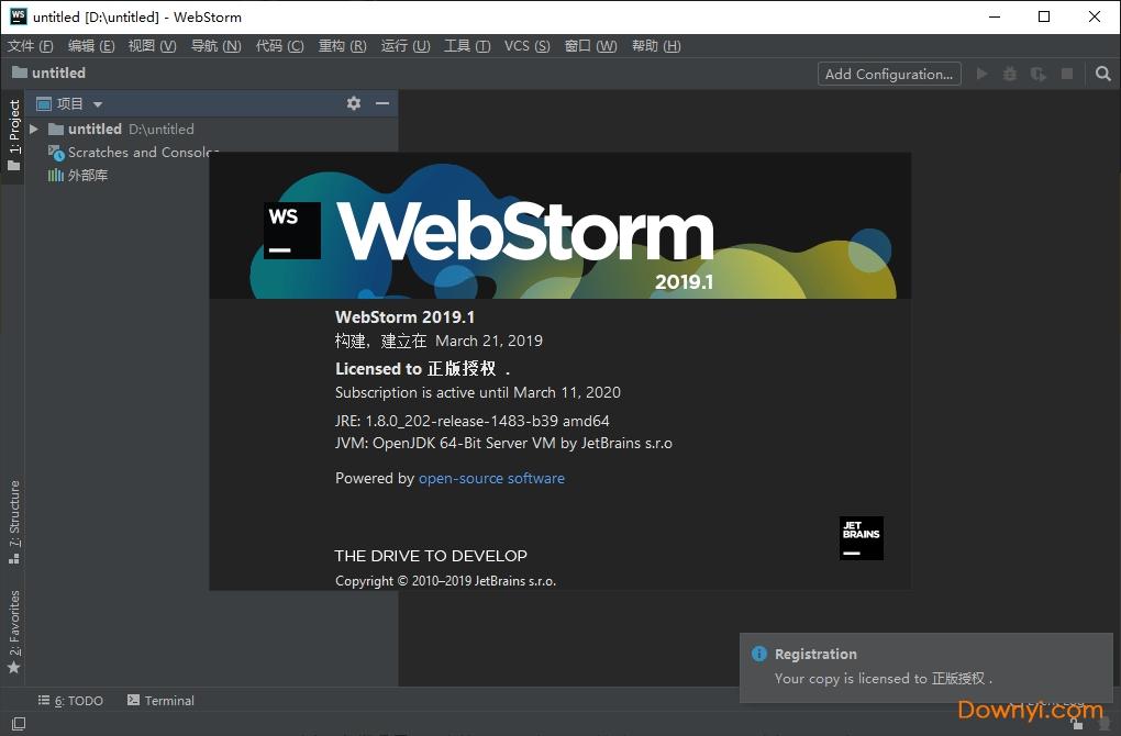 webstorm2019汉化方法5