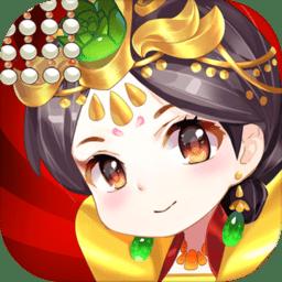 大燕王妃无限元宝版