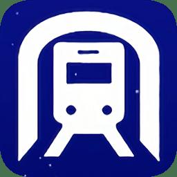 全国地铁软件