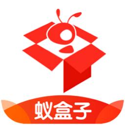 蚁盒子软件