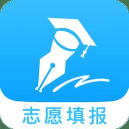 高考志愿填报手机版v2.3.0 安卓最新